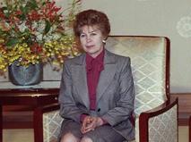 Раиса Горбачёва