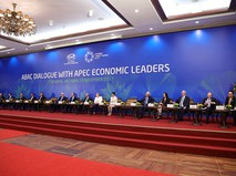 Саммит АТЭС