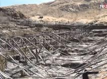 Последствия пожара в Перу