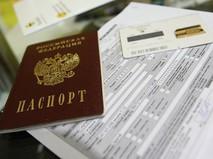 Паспорт и SIM-карта