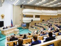 Заседании Совета Федерации