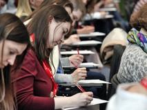 Студенты пишут диктант