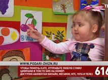 Катя Красноперова