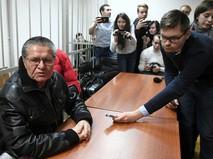 Алексей Улюкаев в Замоскворецком суде