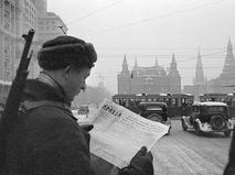 Жизнь города. Москва, 1941 год