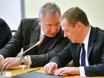 Дмитий Медведев и Дмитрий Рогозин