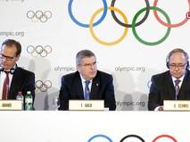 Глава МОК Томас Бах и глава комиссии МОК Самуэль Шмидт
