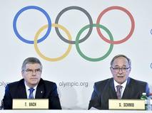 Заседание Международного олимпийского комитета