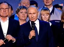 """Владимир Путин на встрече с ветеранами и тружениками автозавода """"ГАЗ"""""""