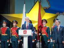 Мэр Москвы Сергей Собянин поздравляет героев Отечества с праздником