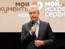 Сергей Собянин на форуме руководителей госуслуг