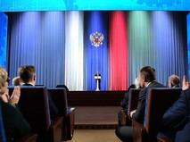 Владимир Путин на торжественном вечере, посвящённом 60-летию создания Военно-промышленной комиссии