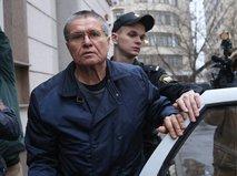 Вынесение приговора А.Улюкаеву в Замоскворецком суде
