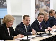 Дмитрий Медведев проводит встречу с членами Совета при правительстве по вопросам попечительства в социальной сфере