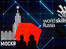 """Церемония закрытия чемпионата """"Молодые профессионалы"""" World Skills Russ"""