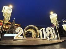 Новогодняя иллюминация на улицах Москвы