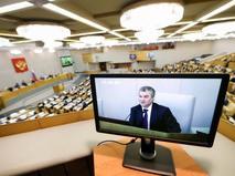 Вячеслав Володин в Госдуме