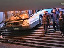 Мэр Москвы Сергей Собянин на месте происшествия