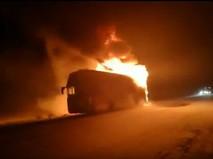 Сгоревший автобус в Иркутской области