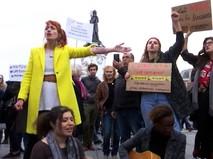 Французские феминистки