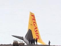Самолет выкатился с ВПП в Турции