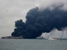 "Иранский танкер ""Саньчи"""
