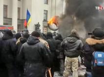 Беспорядки здания Верховной Рады Украины