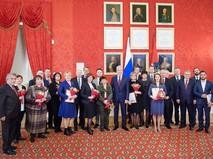 Сергей Собянин на церемонии вручения награды Москвы преподавателям Высшей школы экономики
