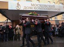 Церемония прощания с композитором Владимиром Шаинским