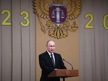 Владимир Путин на торжественном собрании, посвящённом 95-летию Верховного суда России