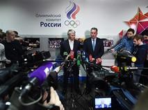 Министр спорта России Павел Колобков и первый вице-президент Олимпийского комитета Станислав Поздняков