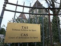 Спортивный арбитражный суд