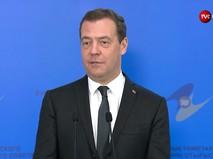 Дмитрий Медведев на экономическом форуме в Казахстане