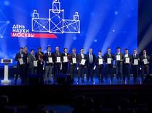 Вручение премий молодым московским ученым