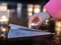 Акция в память о погибшем в Сирии пилоте майоре Романе Филипове