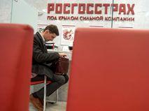 """Офис """"Россгосстраха"""""""