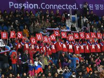 Российские болельщики на XXIII зимних Олимпийских играх