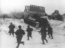 Сталинград. 1943 год