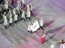 Церемония открытия Олимпиады 2018 в Корее...