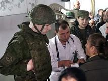Раздача медикоментов жителям Сирии