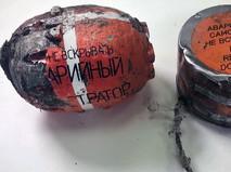 """Бортовые самописцы самолета Ан-148 """"Саратовских авиалиний"""""""