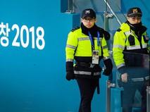 Полиция Южной Кореи в Пхенчхане
