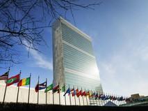 Здани ООН