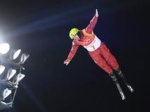 Илья Буров в финале лыжной акробатики на соревнованиях по фристайлу на XXIII зимних Олимпийских играх в Пхенчхане