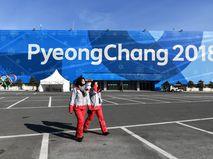 Волонтеры в Олимпийском парке в Канныне