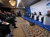 "Конференция Международного дискуссионного клуба ""Валдай"""