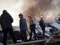 Беспорядки в Киеве, февраль 2014 год