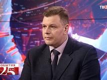 Сергей Судаков, член-корреспондент Академии военных наук, политолог