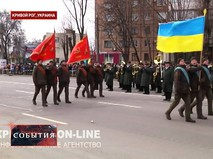 Парад в Кривом Роге, Украина