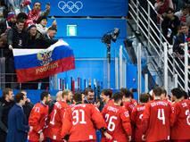 Олимпийская сборная России по хоккею